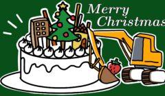 季節イベントポスター クリスマス