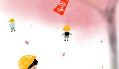 季節イベントポスター お花見
