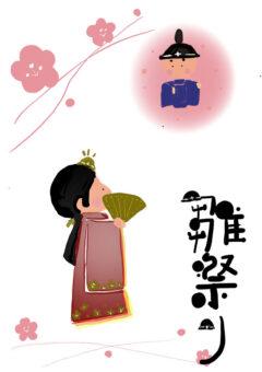 季節イベントポスター ひな祭り