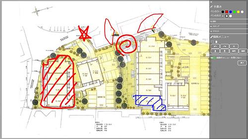 建設現場向けサイネージ:画像ペイント機能