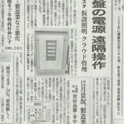 news_2019_02_28_001