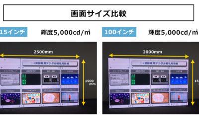 news_2019_03_14_003