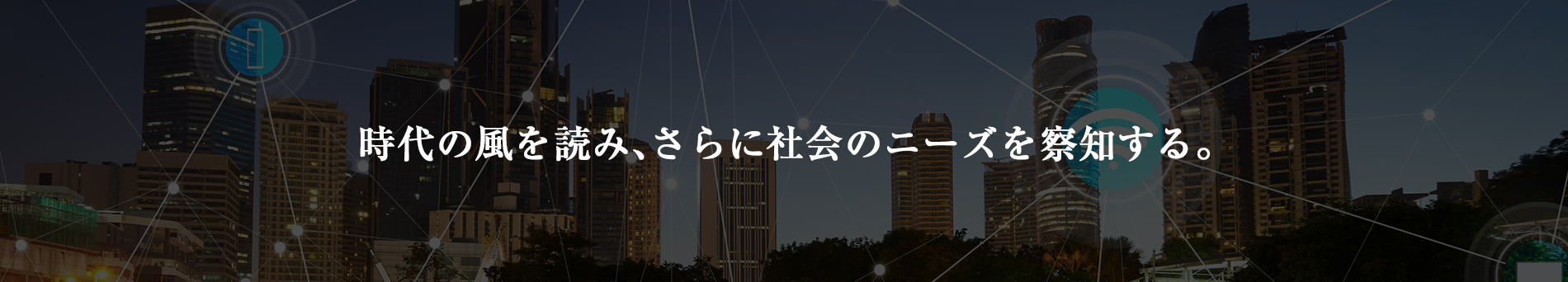company_header_001