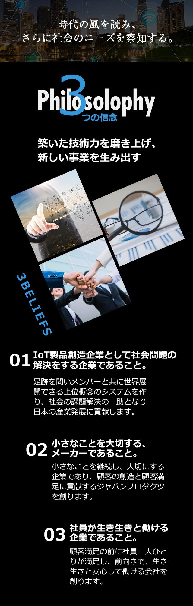 company_header_002