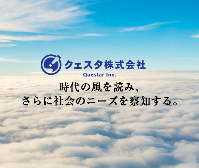 top_header_002