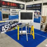 RISCON TOKYO2020出展の準備中