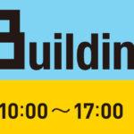 [東京ビッグサイト 南1〜3ホール]Japan Home & Building Showへ出展のお知らせ